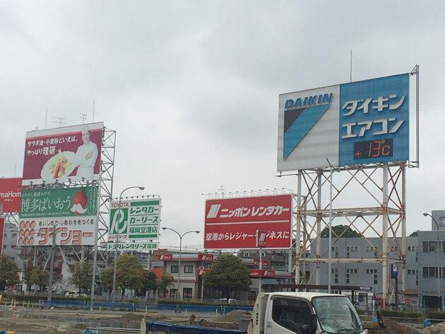 福岡空港バス停から見えた景色