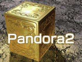 pandra2