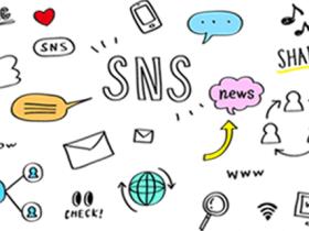 アフィリエイトサイトにSNSボタン必要ですか